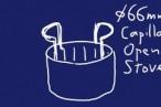 ゴトク付き66mm径毛細オープンフレイムアルコールストーブの作り方。 – 空き缶でアルコールストーブ(コンロ)自作。