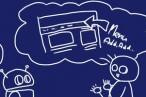 メニュー(ナビ)に固定ページやカテゴリを追加する方法~WordPress無料テーマGushのカスタマイズ