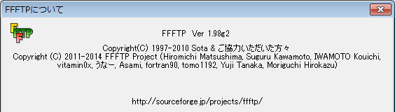 ffftp-dl-fail-01