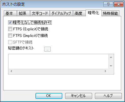 ffftp-dl-fail-04