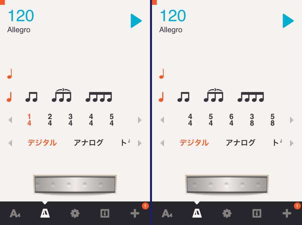 iapp-cadenza-tuner-v223-04
