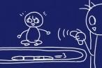 タカラトミー、プラレール・アドバンスを赤外線通信(IR)で無線化。ラジコンみたいに運転できて楽しそう!