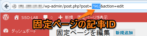 wordpress-ps-auto-sitemap-118-03