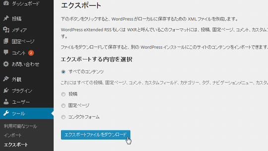 WordPress XML Export
