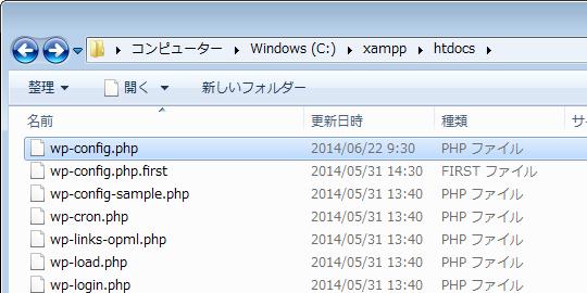 wp-dup-db-init-05