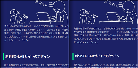 wp-gush-contents-margin-relax-01
