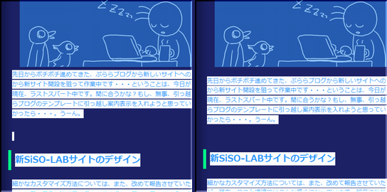 wp-gush-contents-margin-relax-02