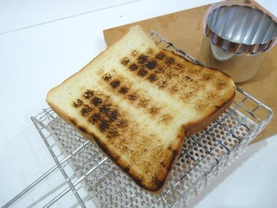 アルコールストーブと100均焼き網でトースト