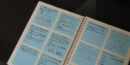 でアイデアをまとめてノート ...
