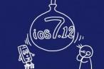 iOS7.1.2アップデート!フリーズしてショック、でも無事復帰。iPhone4sとIIJmioの格安SIM+SIM下駄(GPP)でもちゃんと動作するかな?