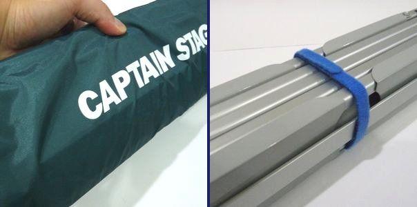 キャプテンスタッグ・コンパクトアルミロールテーブル