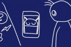 Nexus7でSkypeを使ってみたら呼び出し音が鳴らんのです。音量調整は3種類あったとか。