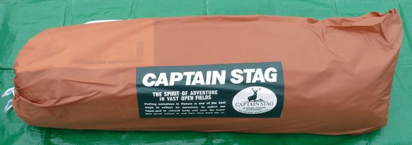 captain-stag-tarp-open-03