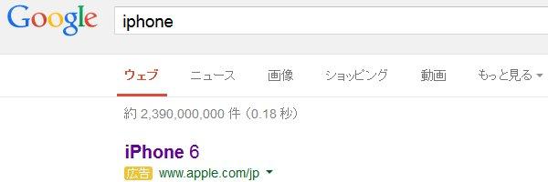 Google 画像検索(サイズ)