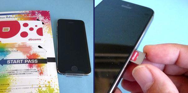 iPhone 5s アクティベイト