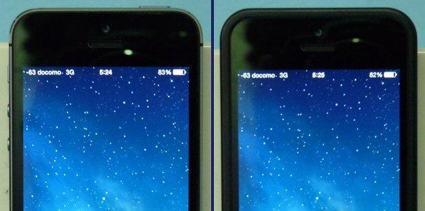 iPhone 5s 電波状態比較