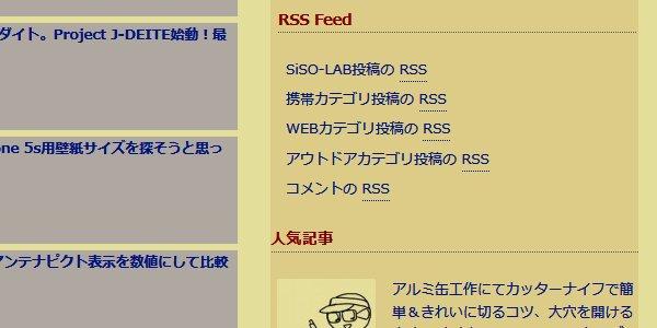 カテゴリ別RSS取得