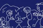 キャンプで焚火して家族も大喜び。焚火台って楽しいね!でも芋を忘れて焼き芋できず…。