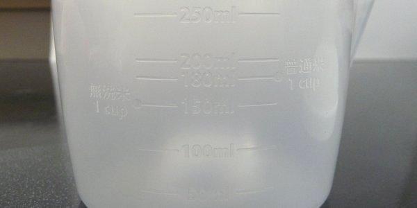 100均お米保存ペットボトルキャップ&ロート