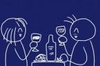 amazon.co.jpでワインを注文したら、いつもと違うダンボールで届いてびっくり!