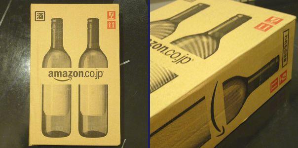 amazonのワイン専用ダンボール