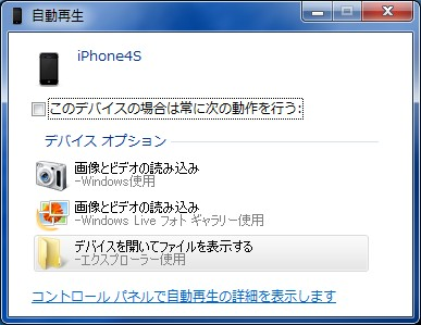 iphone-mov-dvd-dvd-write-01
