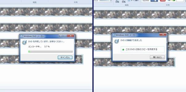 iPhone動画をDVDに保存