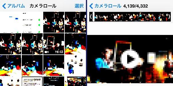 iphone-mov-dvd-trim-cut-01