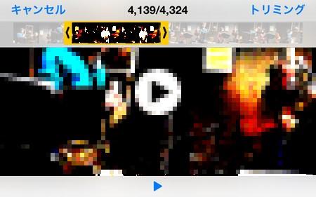 iphone-mov-dvd-trim-cut-04
