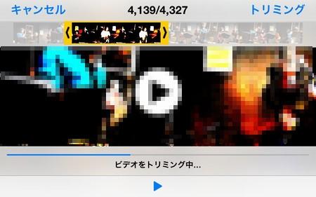 iphone-mov-dvd-trim-cut-06