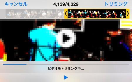 iphone-mov-dvd-trim-cut-07