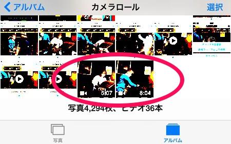 iphone-mov-dvd-trim-cut-08