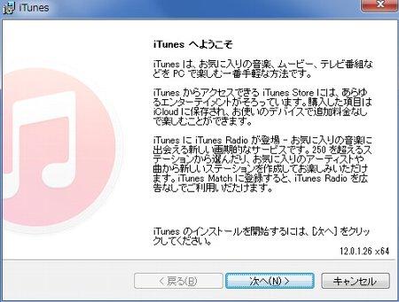 CD/DVDドライブが消えた!iTunesが原因?