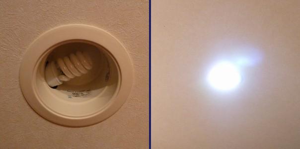 SiSO-LAB 安くてよさげな電球型蛍光灯NECコスモボール