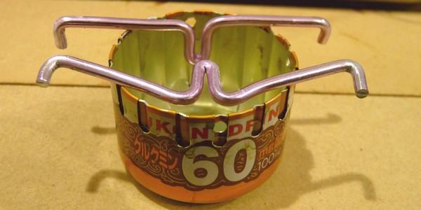 SiSO-LAB アルコールストーブ、ウコン缶でグルーブストーブ製作、ブースター