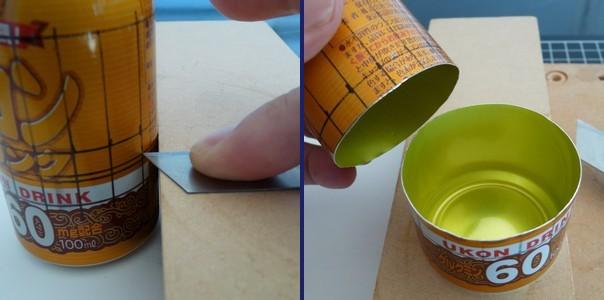 SiSO-LAB アルコールストーブ、ウコン缶でグルーブストーブ製作