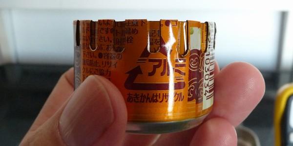 SiSO-LAB アルコールストーブ、ウコン缶でグルーブストーブ製作、燃焼実験