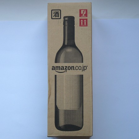 SiSO-LAB amazonで再び黒ワイン購入。