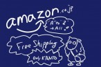 安いSIMカード変換アダプタを購入。amazonの送料表示ってなんとかならないのかな?改善して欲しいな。