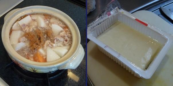 SiSO-LAB もつ鍋、具は大根とニンジン。