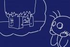 エスビット・ポケットストーブとライターを一緒に入れたらいい感じのポーチを100均にて発見。
