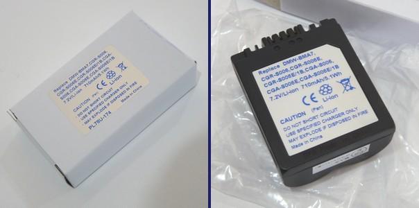 SiSO-LAB DMC-FZ28用互換バッテリー