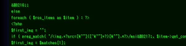 SiSO-LAB WordPRess、プラグイン無しでソースコード表示