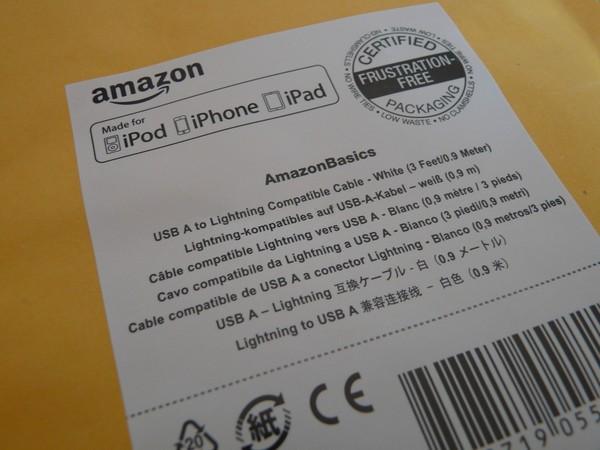 SiSO-LAB Amazonベーシック・ライトニングケーブル