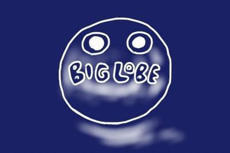 SiSO-LAB BIGLOBE LTE 通信量翌月繰り越し