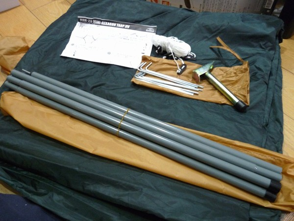SiSO-LAB BUNDOKヘキサタープBDK25開封の儀