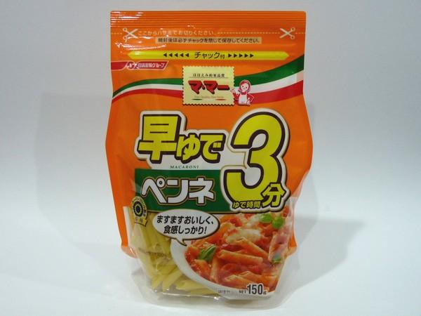 hicook-penne-potage-soup-01