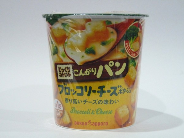 hicook-penne-potage-soup-05