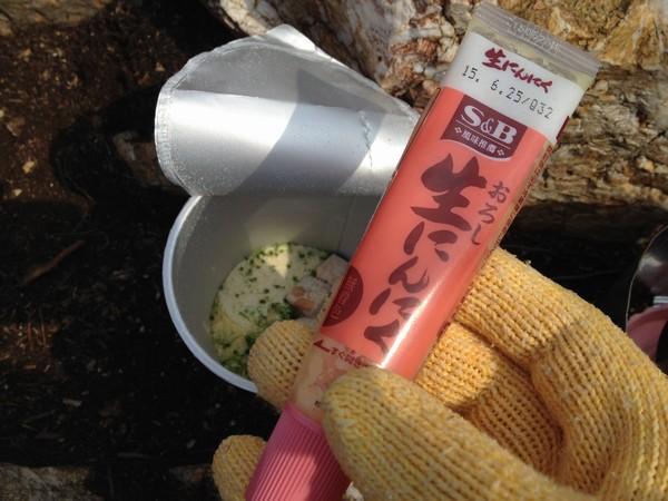 hicook-penne-potage-soup-07