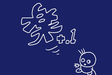 SiSO-LAB 楽天モバイル